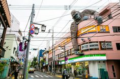 Shinjuku has Godzilla and Odaiba's got a Gundam, but that's not all – Tokyo's full of giant statues you can see for free Tokyo Things To Do, Seen Graffiti, Time Out Tokyo, Big Lizard, Shapes For Kids, Odaiba, Unicorn Gundam, Japanese Folklore, Best Street Art
