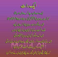 Urdu Urdu Quotes, Poetry Quotes, Urdu Poetry, Islamic Quotes, Islamic Dua, Respect Your Parents, Dear Parents, Urdu Words, Dear Diary