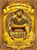 Angamaly Diaries (2017) Malayalam Full Movie Watch Online Free