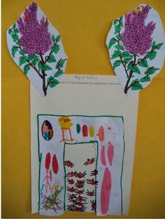 ...Το Νηπιαγωγείο μ' αρέσει πιο πολύ.: Το μεγάλο βιβλίο του Πάσχα και το Π του Πάσχα, της πασχαλίτσας και της πασχαλιάς.