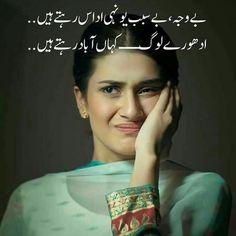 Sufi Quotes, Poetry Quotes In Urdu, Urdu Poetry Romantic, Urdu Quotes, Quotations, Islamic Quotes, Qoutes, Nice Poetry, Poetry Pic