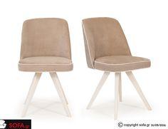 Καρέκλα τραπεζαρίας Times Dining Chairs, Sofa, Furniture, Home Decor, Settee, Decoration Home, Room Decor, Dining Chair, Home Furnishings