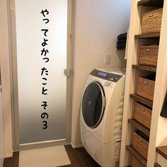 pipipiさんはInstagramを利用しています:「やってよかったことその3 洗濯動線👕👖 pic② 乾燥が終わったら洗濯機から出して畳みながらそのままダイレクトに棚にしまってます🙄 pic③ タオル、下着、パジャマ以外は洗面台のスペースで畳んですぐ隣のファミリークロークにしまってます! とっても楽ちんです☺️✨ #マイホーム…」 Aesthetic Rooms, Paint Colors For Living Room, Bathroom Toilets, Stacked Washer Dryer, Ideal Home, House Rooms, Kitchen Remodel, Kitchen Decor, Laundry