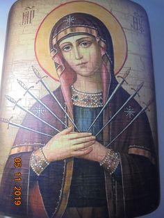 Православие † С любовью Cover, Books, Art, Art Background, Libros, Book, Kunst, Performing Arts, Book Illustrations