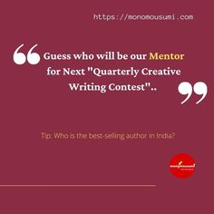 """... For Sure it will be a GRAND contest..Something Different ..Something Unique.. .. Upcoming """"Quarterly Creative Writing Contest"""" organized by #Monomousumi has several unique features.. .. Hassle Free Submission - Three Languages - Total Prize worth 2Lakhs Rupees ... 50k Cash Prizes ... .. So follow our website or social media pages for all updates ... .. Writing Contests, Cash Prize, Social Media Pages, Creative Writing, Announcement, Mindfulness, Author, Good Things, Submission"""