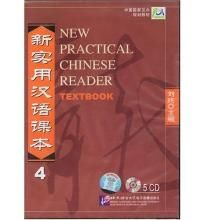 New Practical Chinese Reader Textbook v. 4 By (author) Xun -Free worldwide…