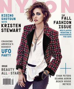 Kristen Stewart is our September cover star. Can you say EPIC?