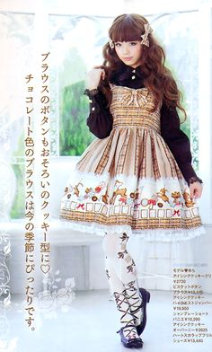 A Mix of Sweet and Classic Lolita. The warm colors and natural look makes it look like Classic Lolita, but the cutesy print reminds me of Sweet Lolita.