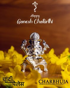 Ganesh, Gems, Jewels, Silver, Movies, Movie Posters, Stuff To Buy, Art, Art Background