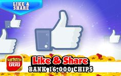 ☆☆☆ Like Share Bonus ☆☆☆ Need Chips? > https://apps.facebook.com/slotbuster?utm_source=fanpage&utm_medium=LikeShareBonus&utm_campaign=6232016&bonusPackId=16818 < Click For Chips #slotgames