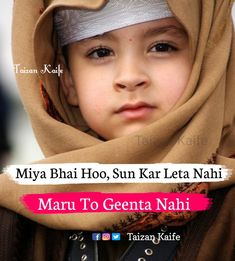 Attitude Quotes For Boys, Attitude Status, Urdu Quotes Islamic, Hindi Quotes, Mola Ali, Sajid Khan, Muslim Love Quotes, Attitude Shayari, Arab Men