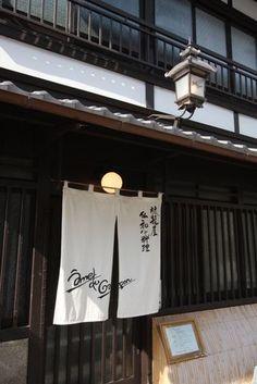 京都のフレンチ① -ame du garson(アーム・ドゥ・ギャルソン)- : MEMORY OF KYOTOLIFE