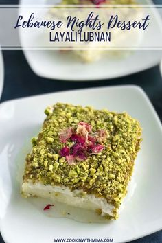 If you are looking for a delicious and easy Lebanese dessert to make for Ramadan look no further This Lebanese Nights Dessert Layali Lubnan ليالي لبنان is a very famous L. Arabic Dessert, Arabic Sweets, Arabic Food, Lebanese Desserts, Lebanese Cuisine, Easy Lebanese Recipes, Persian Recipes, Middle Eastern Desserts, Ramadan Recipes
