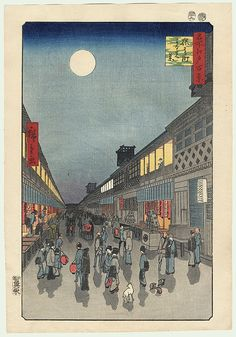 Night View of Saruwaka-machi  by Hiroshige (1797 - 1858)