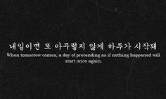 Seoul Lyrics