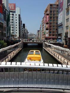 #japan #osaka #dootonbori