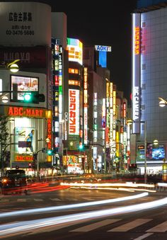 Shinjuku Nightlife