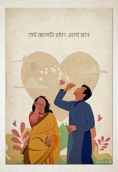 Bengali Poems, Bengali Art, Dark Art Drawings, Cartoon Drawings, Bangla Love Quotes, Animated Love Images, Love Quotes Wallpaper, Cute Couple Art, Indian Art Paintings