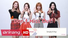 Simply K-Pop Preview With DalShabet(달샤벳) _ Ep.233
