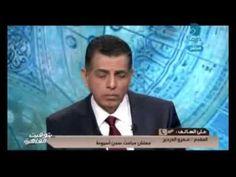 الداخلية فتحت السجون و قتلت اللواء البطران مداخلة تلفزيونية قلبت الدنيا في مصر