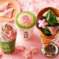AGF BLENDY Cafe Latory Sachets with Flavours Made in Japan Japanese Green Tea Matcha, Matcha Green Tea, Matcha Whisk, Uji Matcha, Matcha Ice Cream, Matcha Dessert, Green Tea Latte, Green Tea Powder, Milk Tea