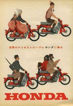 Honda Cub, Japan 60er Jahre