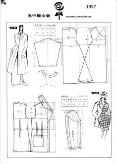 Chinese coat patterns