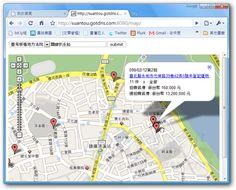 [法拍屋公告、查詢系統] 用Google地圖展示法拍屋地址、面積與拍賣價格!