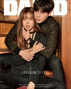 "The chemistry between Lee Jong Suk and Han Hyo Joo during their drama ""W – Two Worlds"" must have enticed Dazed & Confused to pair them up again for their November issue and ne… W Kdrama, Kdrama Actors, Korean Drama List, Korean Drama Movies, Asian Actors, Korean Actors, Korean Actresses, Han Hyo Joo Lee Jong Suk, W Two Worlds Wallpaper"
