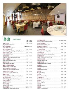 restaurants near 1999 jefferson davis hwy arlington va 22202
