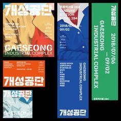 GI_poster_insta_7 Poster Layout, Print Layout, Book Layout, Typography Poster, Layout Design, Ppt Design, Banner Design Inspiration, Name Card Design, Leaflet Design