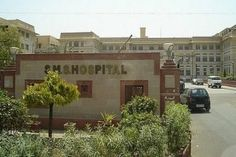 SMS hospital: Youth held for cheating