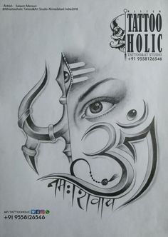 New Trading Mahakal BaBa 2 Amazing Pic collection 2019 Lord Shiva Sketch, Ganesha Sketch, Ganesha Drawing, Lord Ganesha Paintings, Lord Shiva Painting, Ganesha Art, Pencil Art Drawings, Art Drawings Sketches, Tattoo Drawings