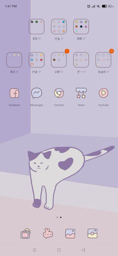Cute Themes, Phone Organization, Homescreen, Aesthetic Wallpapers, Desktop, Apps, Phone Cases, Iphone, Anime