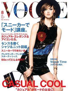 Vogue Japan August 2014 Cover (Vogue Japan)