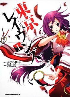 Tokyo Ravens Manga Ends Serialization in July