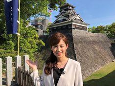 Interview Preparation, Beautiful Women, Japanese, Building, Travel, Woman, Instagram, Viajes, Japanese Language