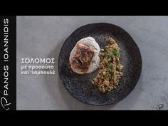 Σολομός με Προσούτο και Ταμπουλέ | Master Class By Chef Panos Ioannidis - YouTube Cooking Recipes, Food Ideas, Youtube, Chef Recipes, Youtubers, Youtube Movies, Recipies, Recipes