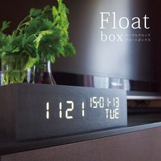 Flip Alarm Clock, Digital Alarm Clock, Weather Report, Display, Home Decor, Technology, Watches, Projection Alarm Clock, Weather Forecast