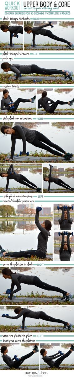 "Fitness Inspiration : Illustration Description upper body and core workout (perfect for pairing with a long run!) ""Nothing will work unless you do"" ! Fun Workouts, At Home Workouts, Core Workouts, Core Exercises, Workout Exercises, Workout Tips, Workout Routines, Upper Body Workouts, Running Workouts"