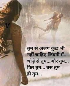 Dil k kareeb rahthe ho. Muskuraahat k chehare se Waar karthe ho. Osho Quotes Love, Love Quotes In Hindi, Life Quotes, Love Sayri, Silent Words, Desi Quotes, Gulzar Quotes, Cheating Quotes, Heart Touching Shayari