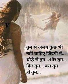 Dil k kareeb rahthe ho. Muskuraahat k chehare se Waar karthe ho. Desi Quotes, Love Quotes In Hindi, Relationship Quotes, Life Quotes, Love Sayri, Cheating Quotes, Gulzar Quotes, Heart Touching Shayari, Broken Relationships
