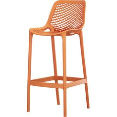 An open geometric back pairs with a bucket seat to round out this understated bar stool. Use it to add a contemporary touch to the patio seating group or place it in the den to seat guests at your next get-together.