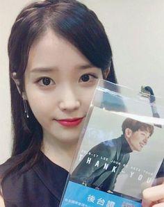 IU attends Lee Joon-ki's concert @ HanCinema :: The Korean Movie and Drama Database