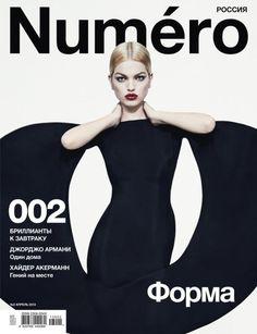 Daphne Groeneveld by Sebastian Kim for Numéro Russia #2 April 2013