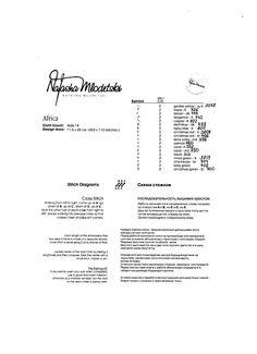 PUNTADITAS (pág. 261) | Aprender manualidades es facilisimo.com