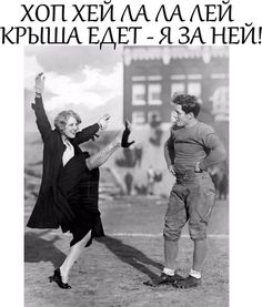 "Justine Johnstone, musical comedy star, gives helpful hints in kicking the pigskin to ""Red"" Fitzgibbon, Halfback and star Drop-Kicker of Creighton University, at Omaha Roaring Twenties, The Twenties, Belle Epoque, Creighton University, Tomboy Fashion, Tomboy Style, Personalized Books, Vintage Photography, New York Times"