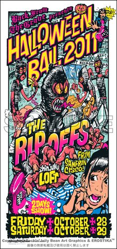 "TROSP-01 ""THE RIP OFFS JAPAN TOUR 2011"" Silk Screen Poster 1st Color"