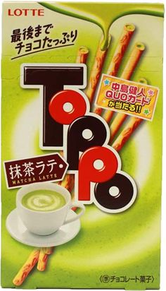 Lotte Green Tea Toppo $1.95 http://thingsfromjapan.net/lotte-green-tea-toppo/ #green tea snack #japanese snack #delicious Japanese snack