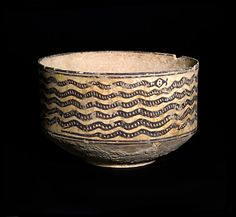 "Indus Valley Snake Bowl - SP.590 Origin: Pakistan-Western India Circa: 3500 BC to 2000 AD  Dimensions: 4.75"" (12.1cm) high x 8.5"" (21.6cm) wide"